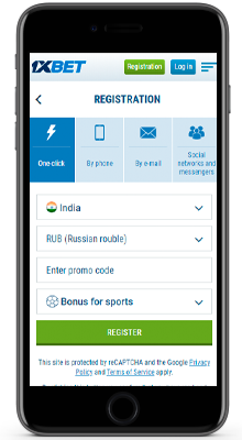 registration in the 1xbet application on iphone